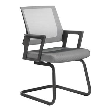 Maska Visitor Chair