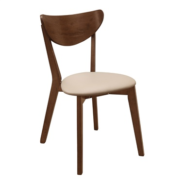 Kersey Collection Dana Side Chair (Set of 2)