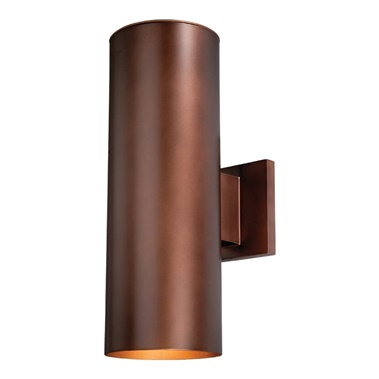 """CO-OWB052 Chiasso 5"""" Outdoor Wall Light"""