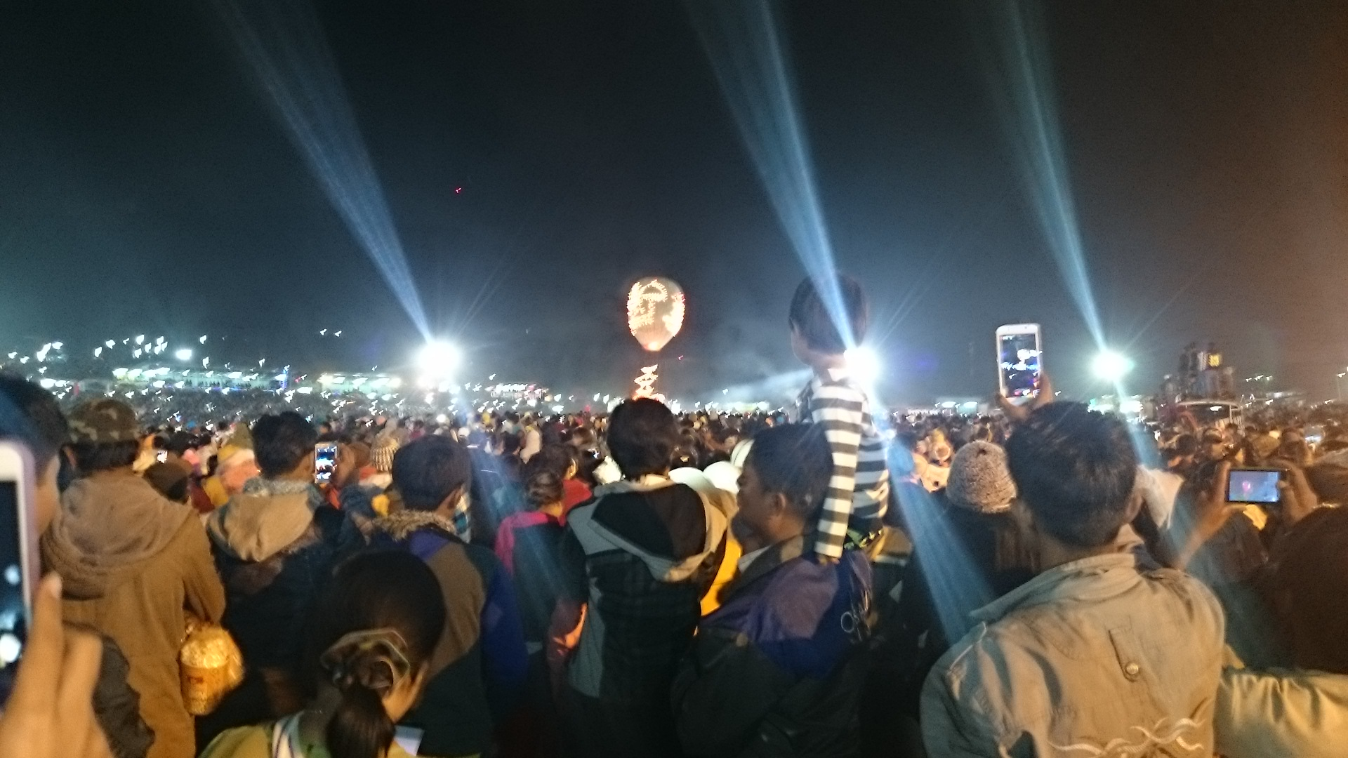 Taunngyi Hot Air Balloon Festival