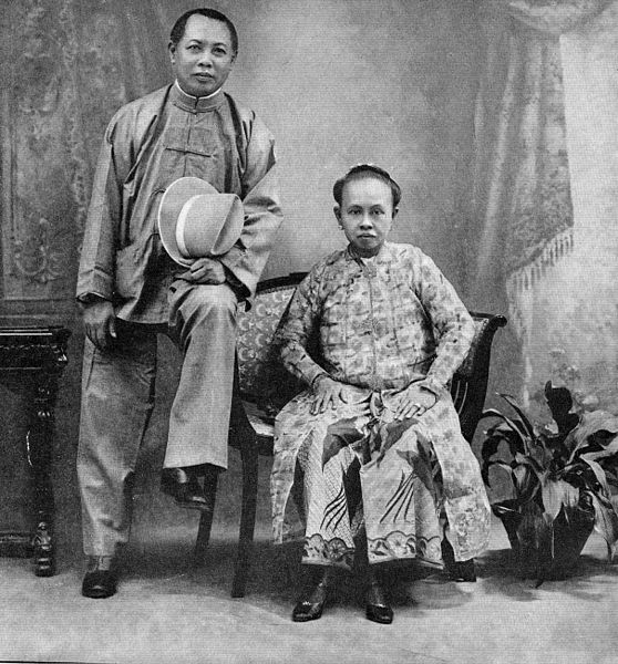 Lim Chin Tsong and his wife