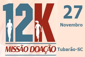 12K Missão Doação - 9ª Etapa do Circuito Cortuba 2016