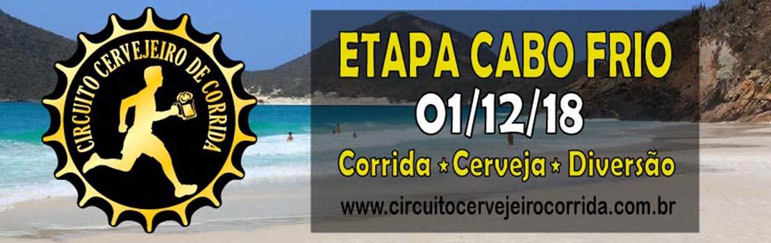 Circuito Cervejeiro de Corrida - Etapa Cabo Frio - 01/12