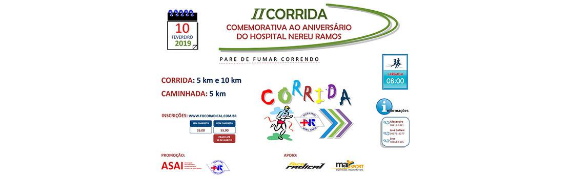 II Corrida do Hospital Nereu Ramos