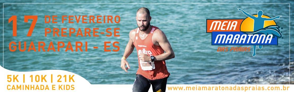 3ª Meia Maratona das Praias / Guarapari - ES