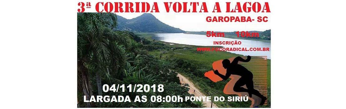 3ª Corrida Rústica Volta a Lagoa 2018