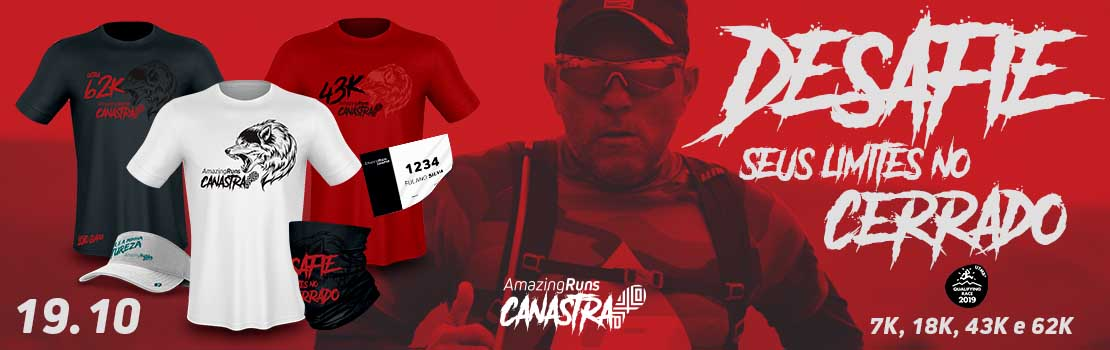 Amazing Runs Serra da Canastra