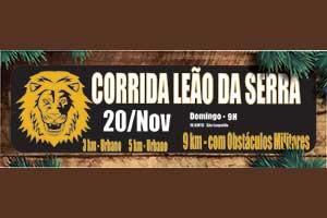 Corrida Leão da Serra