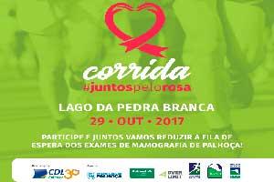 Caminhada e Corrida Juntos pelo Rosa 2017