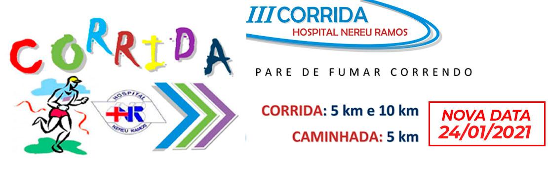 III Corrida do Hospital Nereu Ramos