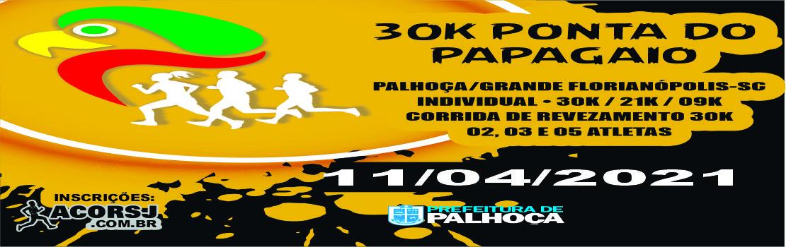 9º Revezamento Ponta do Papagaio