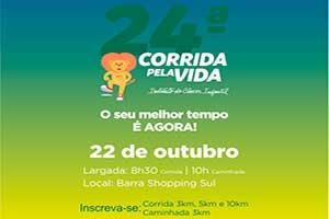 24ª Corrida pela Vida 2017