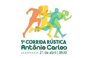 1ª Corrida Rústica Antônio Carlos 2018