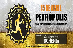 Circuito Cervejeiro de Corrida 2018 - Etapa Petrópolis - 15 de abril