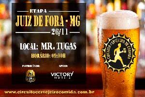 Circuito Cervejeiro de Corrida 2017 - Etapa Juiz de Fora