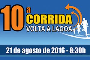 Corrida Volta a Lagoa da Conceição 2016