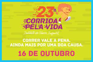 23° Corrida pela Vida