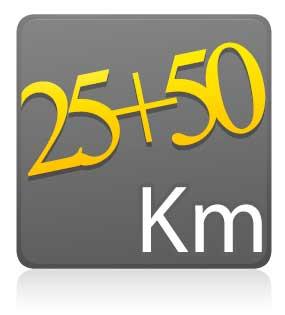 75 Km - Individual - 1º Lote