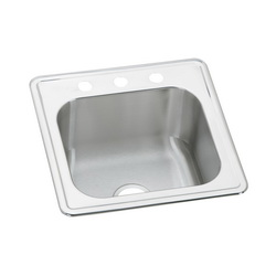Elkay® Celebrity Laundry Sink_2
