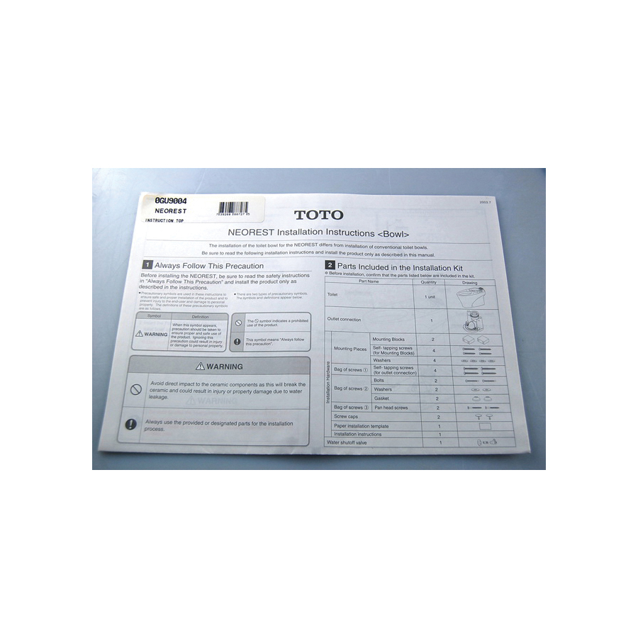 Consolidated Supply Co. | Toto® 0GU9004 Installation Manual, For Use ...