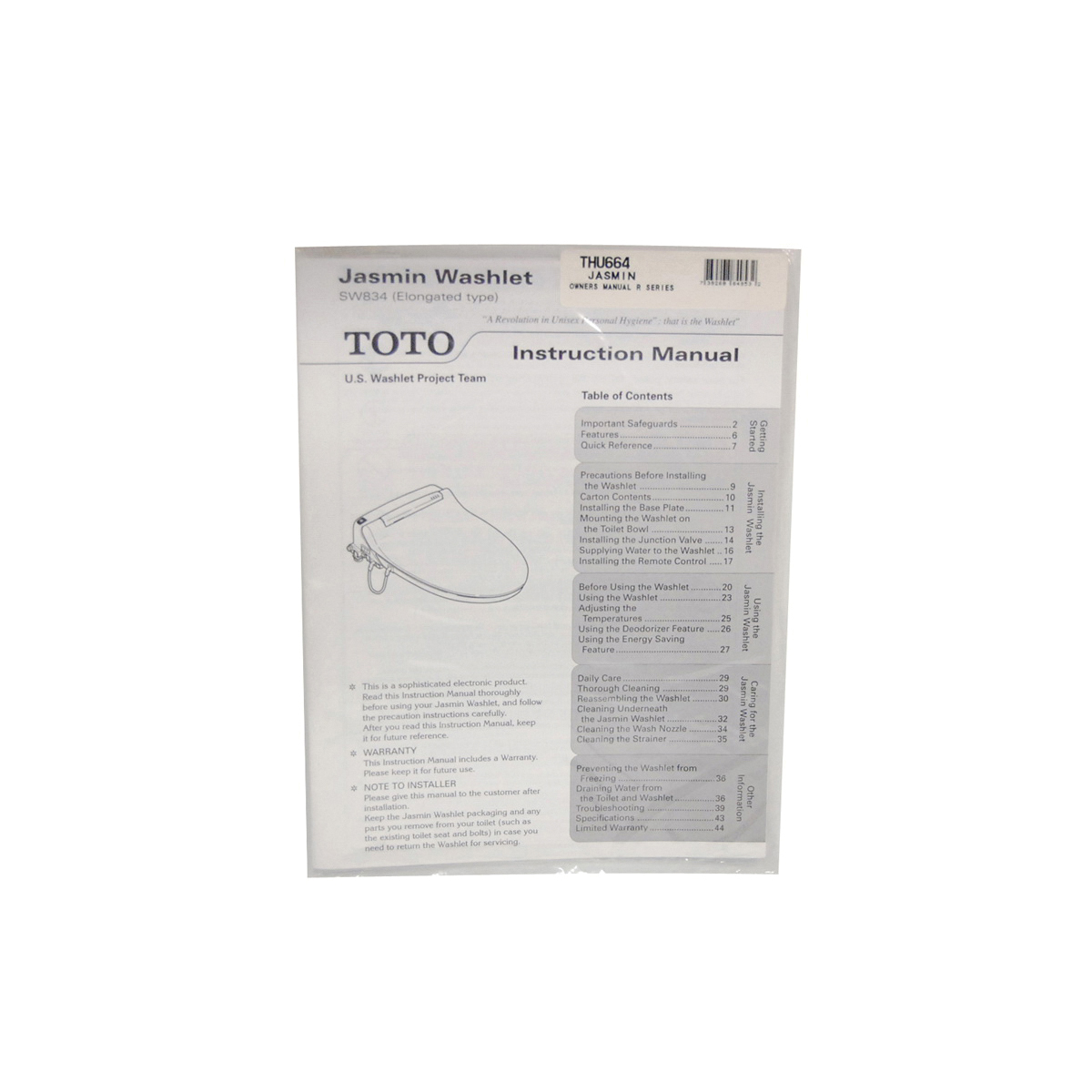 Consolidated Supply Co. | Toto® THU664 Owner\'s Manual, For Use With ...
