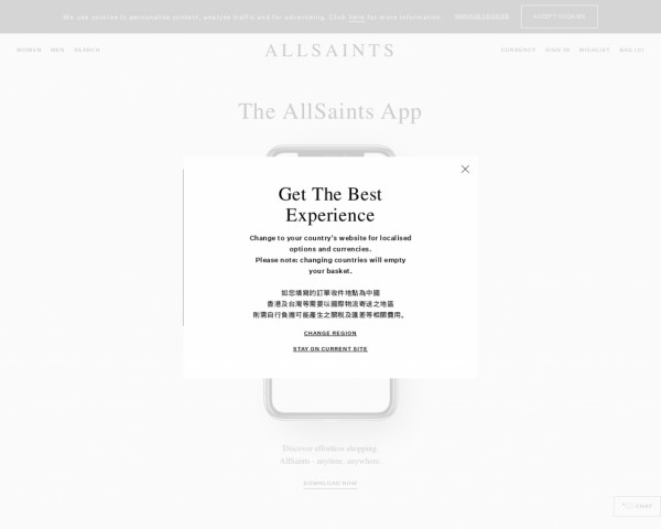 Screenshot of The AllSaints App | Download Today and Shop | AllSaints UK