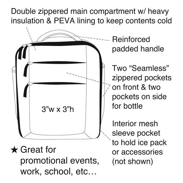 Premium Vertical Cooler