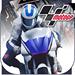 Motogp Rider Race