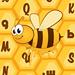 Beehive - Words Finding