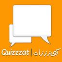 Quizzzat كويزززات
