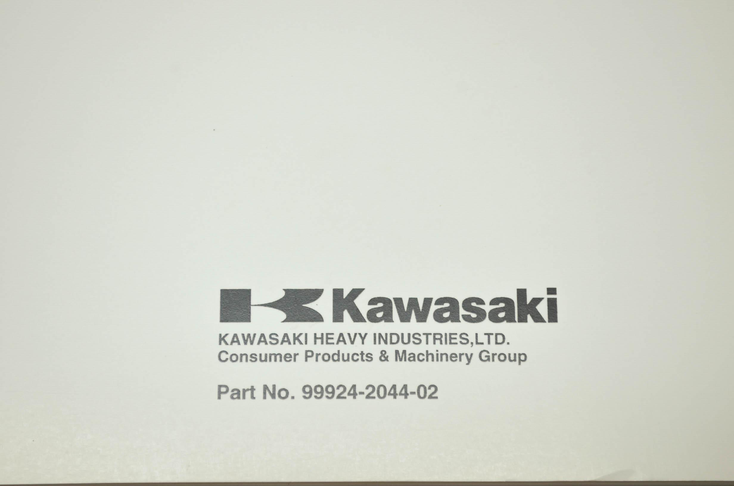 инструкция по обслуживанию kawasaki ex 4