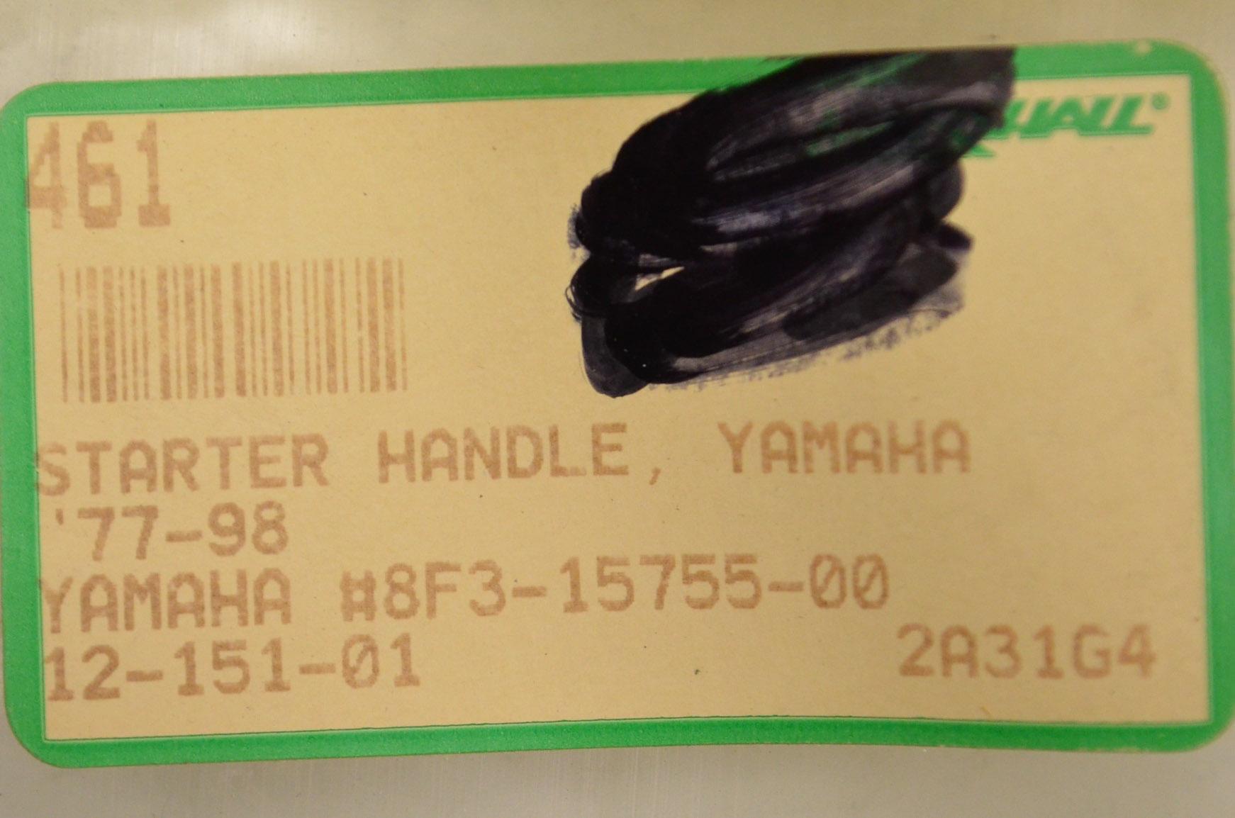 YAMAHA SNOWMOBILE STARTER HANDLE  12-151-01