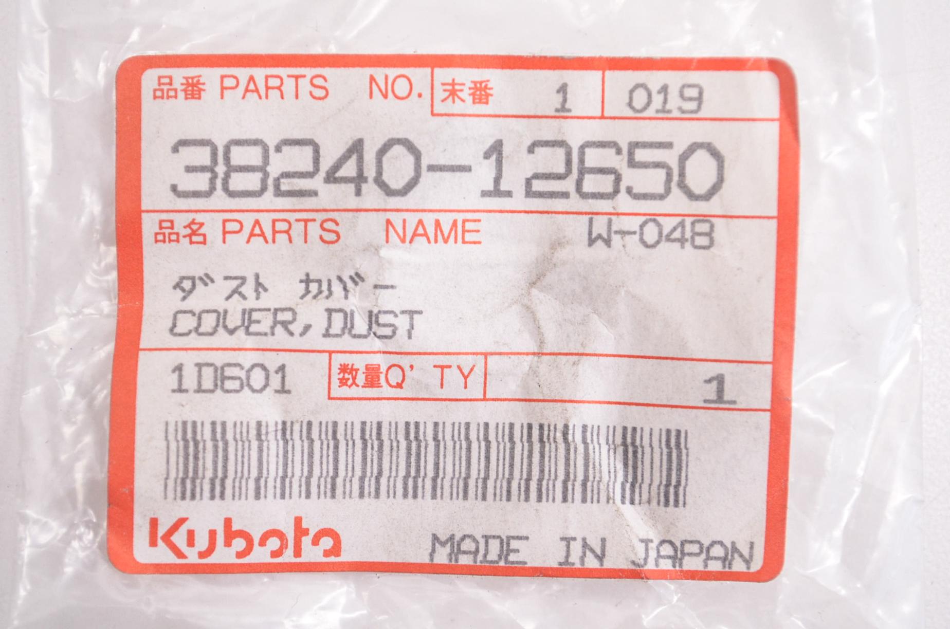 Kubota 38240-12650 Dust Cover NOS