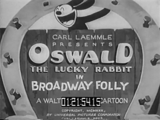 Broadway Folly