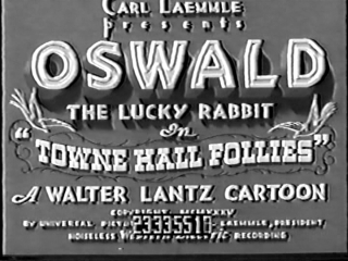 Towne Hall Follies