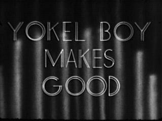 Yokel Boy Makes Good