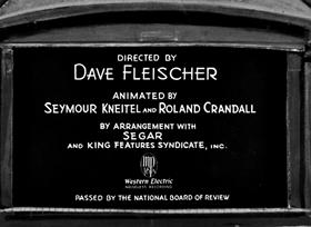 Screenshots from the 1934 Fleischer Studio cartoon A Dream Walking