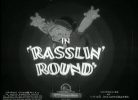 Screenshots from the 1934 Ub Iwerks cartoon Rasslin