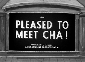 Screenshots from the 1935 Fleischer Studio cartoon Pleased To Meet Cha!