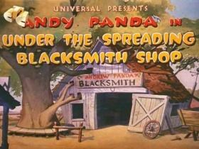 Screenshots from the 1942 Walter Lantz cartoon Under the Spreading Blacksmith