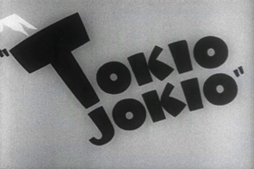 Screenshots from the 1943 Warner Brothers cartoon Tokio Jokio