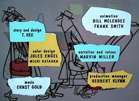 Screenshots from the 1953 UPA cartoon Gerald McBoing Boing