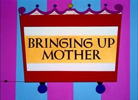 Screenshots from the 1954 UPA cartoon Bringing Up Mother