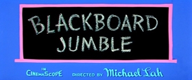 Screenshots from the 1957 MGM cartoon Blackboard Jumble