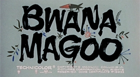 Screenshots from the 1959 UPA cartoon Bwana Magoo