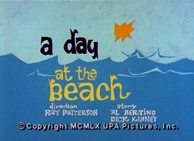 Screenshots from the 1960 UPA cartoon Day at the Beach