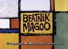 Screenshots from the 1960 UPA cartoon Beatnik Magoo