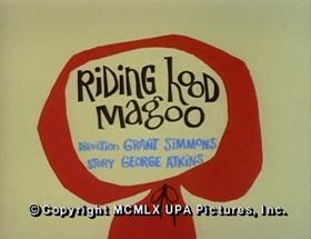 Screenshots from the 1960 UPA cartoon Riding Hood Magoo
