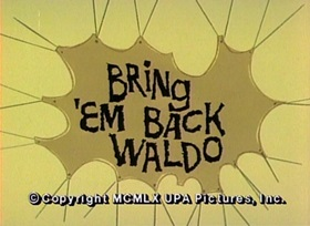Screenshots from the 1960 UPA cartoon Bring