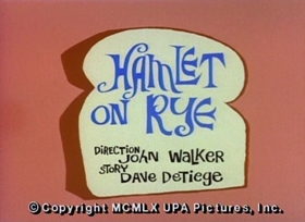 Screenshots from the 1960 UPA cartoon Hamlet on Rye